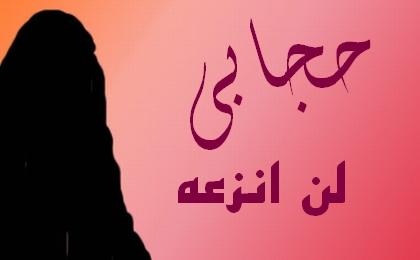 بالصور صور عن الحجاب , اجمل صور للحجاب مودرن 3278 5