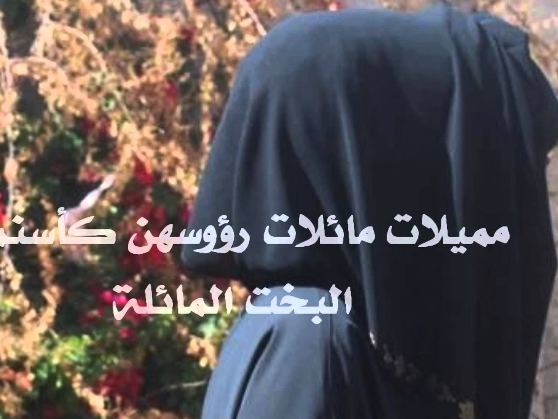 بالصور صور عن الحجاب , اجمل صور للحجاب مودرن 3278 7