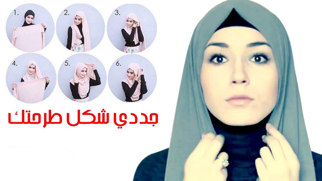 بالصور صور عن الحجاب , اجمل صور للحجاب مودرن 3278 8