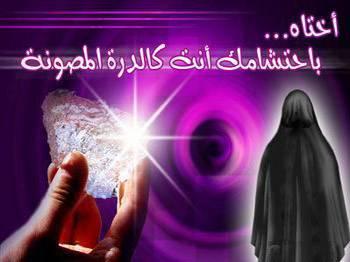 بالصور صور عن الحجاب , اجمل صور للحجاب مودرن 3278 9