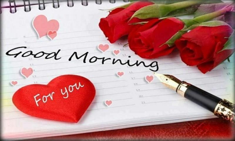 بالصور عبارات صباحية للحبيب , صباح الورد حبيبى 4232 11