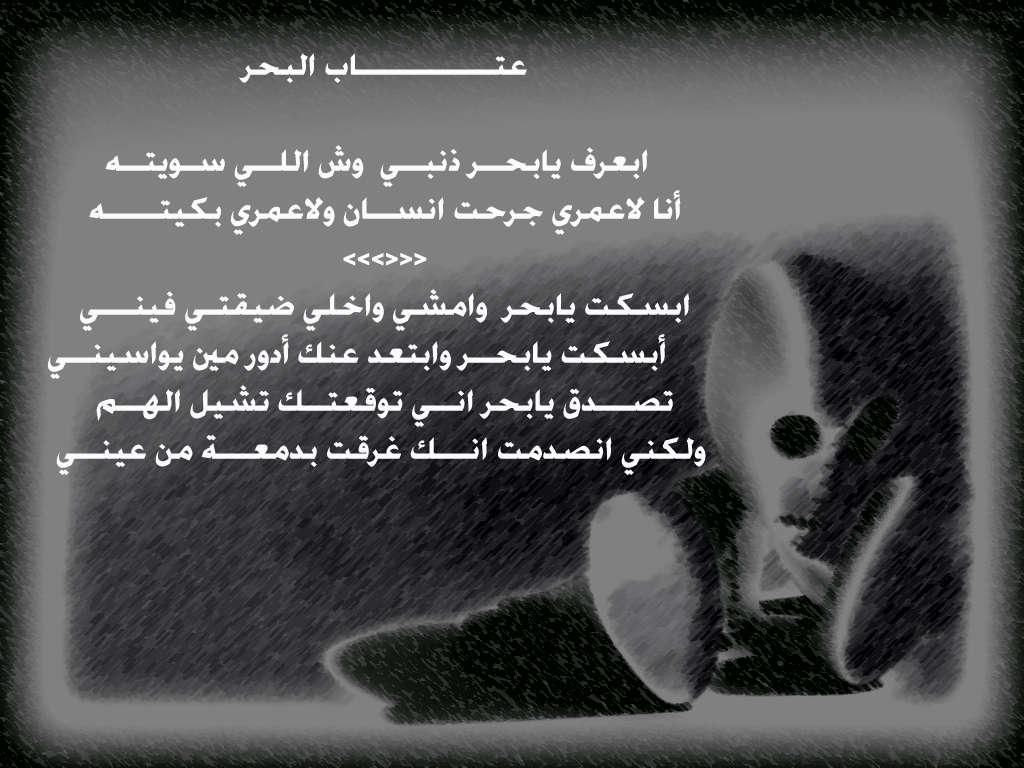 بالصور كلام حزين للحبيب , ما اصعب الحزن بين المحبين 5762 5