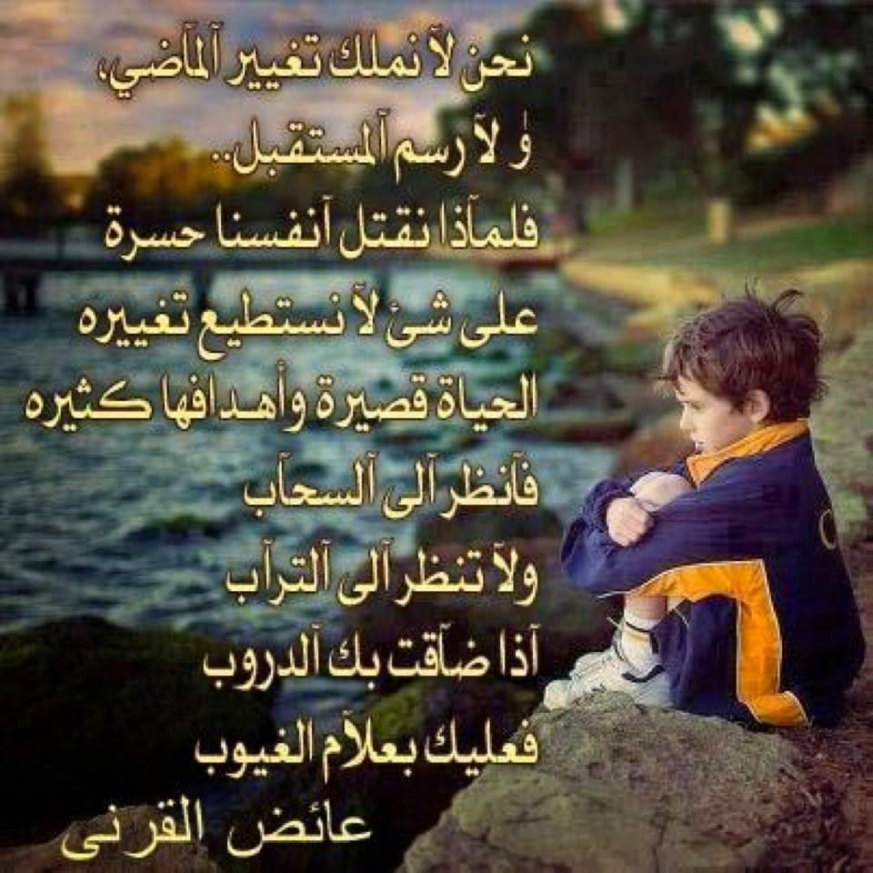 بالصور كلام حزين للحبيب , ما اصعب الحزن بين المحبين 5762 7