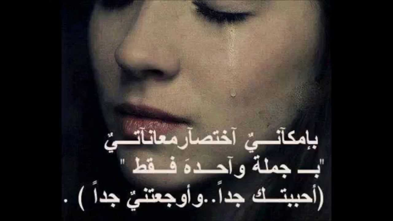 صور كلام حزين للحبيب , ما اصعب الحزن بين المحبين