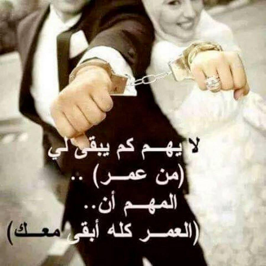 بالصور رسائل حب ورومانسية , شوف ارق رسالة حب للحبيبين 5800 3