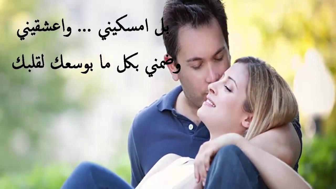 بالصور رسائل حب ورومانسية , شوف ارق رسالة حب للحبيبين 5800 7