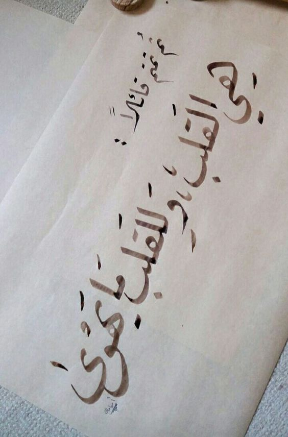 صورة رسائل حب ورومانسية , شوف ارق رسالة حب للحبيبين