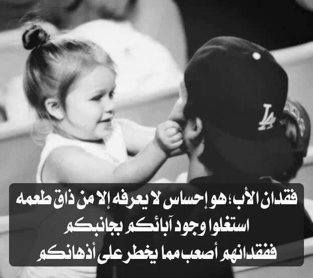 بالصور صور حزينه عن الاب , رحيل الاب مؤلم 1713 6