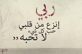بالصور حالات واتس اب اسلاميه , خلفيات اسلاميه تريح القلب 1714 8