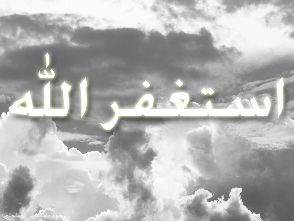 بالصور حالات واتس اب اسلاميه , خلفيات اسلاميه تريح القلب 1714 9