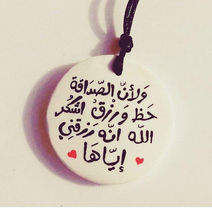 Image result for مقال عن الصداقة