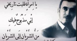 صوره ابيات شعر مدح وفخر , قصائد شعر و غزل قديما و حديثا