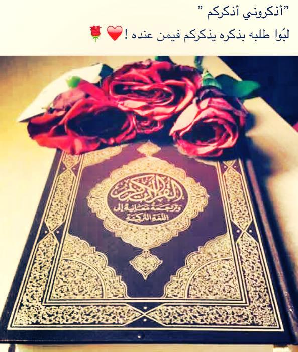 صورة صور خلفيات اسلامية , خلفيات لاجمل الادعيه و الاحادييث الدينيه 1812 1