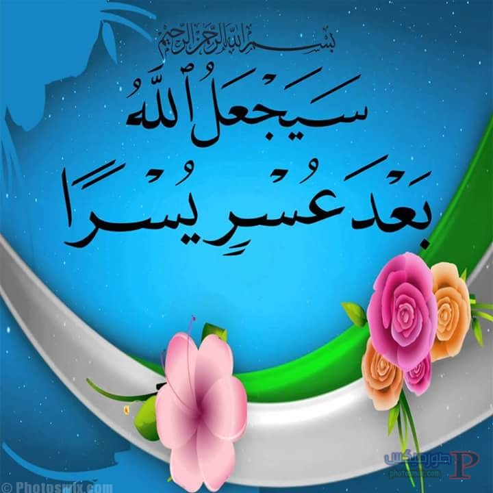 صورة صور خلفيات اسلامية , خلفيات لاجمل الادعيه و الاحادييث الدينيه 1812 2