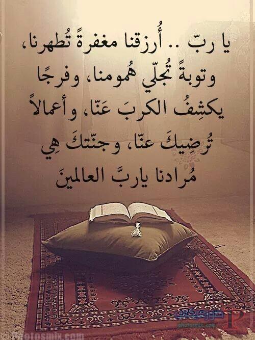 صورة صور خلفيات اسلامية , خلفيات لاجمل الادعيه و الاحادييث الدينيه 1812 4