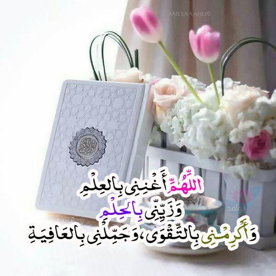 صورة صور خلفيات اسلامية , خلفيات لاجمل الادعيه و الاحادييث الدينيه 1812 7