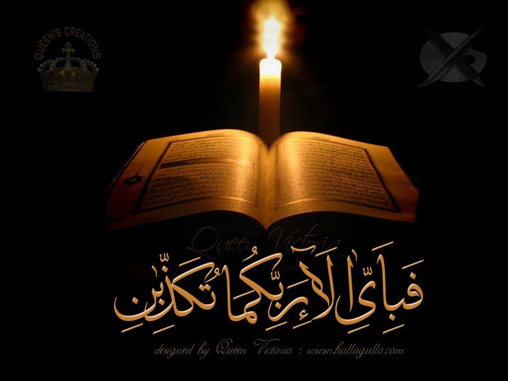 صورة صور خلفيات اسلامية , خلفيات لاجمل الادعيه و الاحادييث الدينيه 1812 8