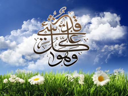 صورة صور خلفيات اسلامية , خلفيات لاجمل الادعيه و الاحادييث الدينيه 1812