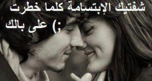 اجمل العبارات في الحب , اجمل ما قيل فى الحب من عبارات جميله