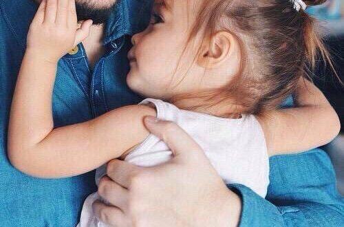 صورة بيسيات عن الاب , اعظم الكلمات فى حب الاب