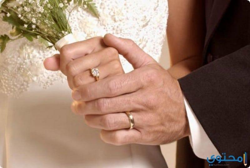 بالصور ادعية تيسير الزواج , تيسير الزواج بالادعيه و الاستغفار 1862 11