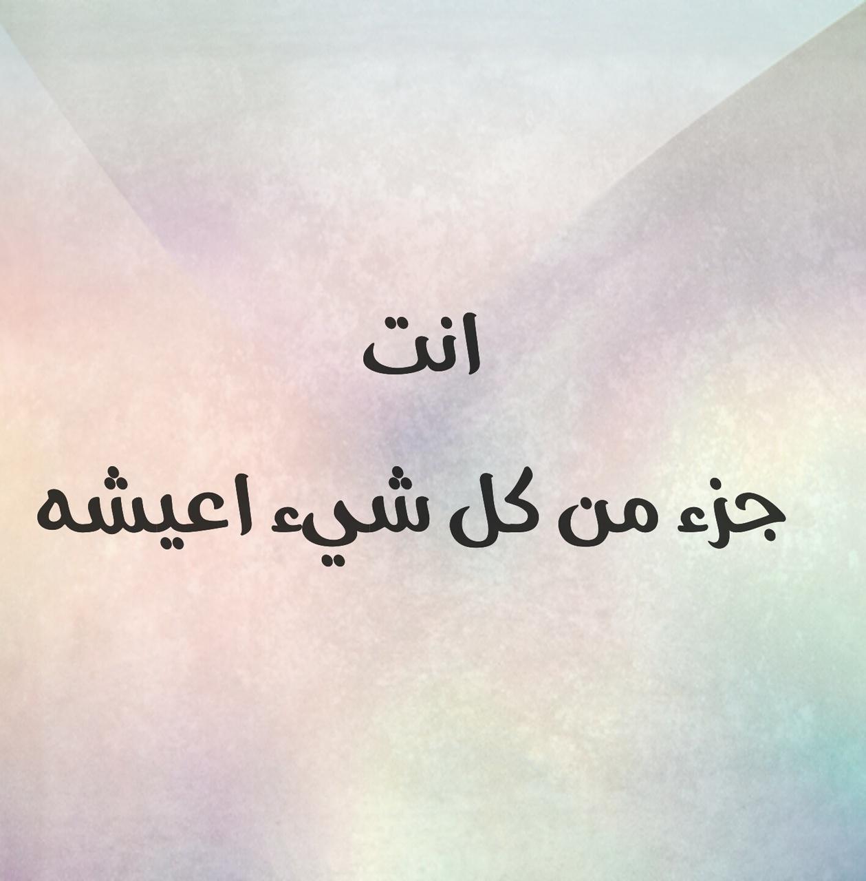 اجمل كلام فالحب