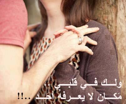صورة كلام حلو عن الحب , كلمات جميله رومانسيه