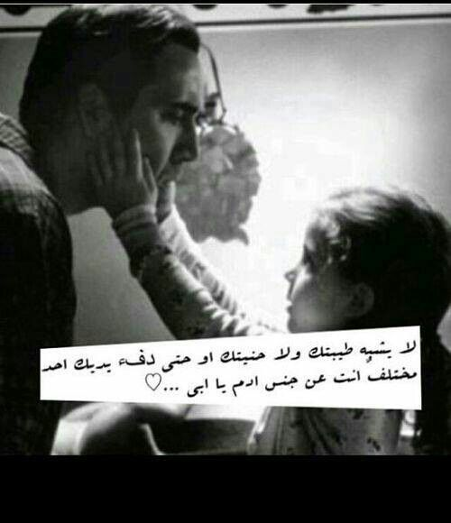 محمد خليل ميلادك حبيبي
