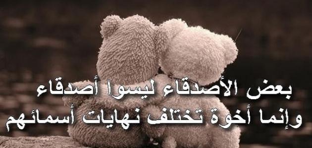صورة رسالة شكر لصديقتي , رسائل حب و شكر للصديق