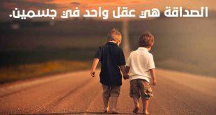 صوره تعبير رسالة الى صديق , رساله امتنان و حب للصديق