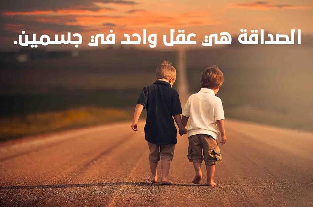 صورة تعبير رسالة الى صديق , رساله امتنان و حب للصديق