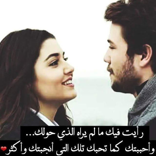 صورة اجمل كلام حب , كلام فى الحب و الرومانسيه جميل