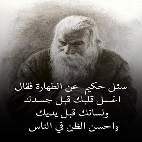 صورة حكم وامثال وكلام من ذهب , اجمل الكلمات عن الحياة