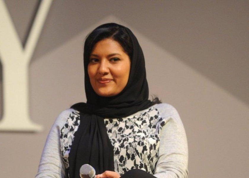 صورة ريما بنت بندر بن سلطان , صور للاميرة ريما