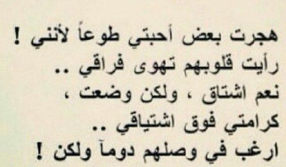 صورة قصائد شعرية , اجمل الاشعار الرقيقة