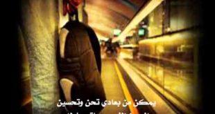 صورة شعر عن السفر , اروع الكلمات عن السفر
