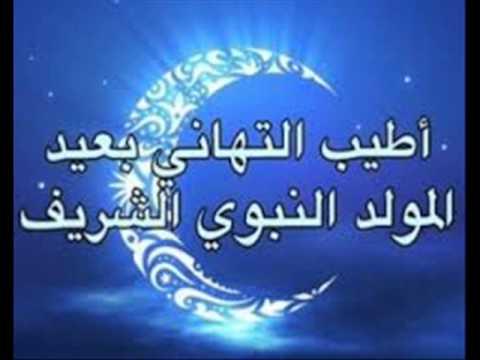 صورة صور المولد النبوي الشريف , صور للاحتفال بالمولد النبوي