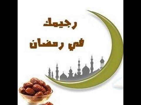 صورة رجيم رمضان سالي فؤاد , لانقاص الوزن برجيم سالي فؤاد في رمضان