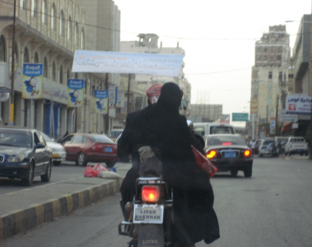 بالصور نسوان الشارع , سيدات الطريق الجامدة