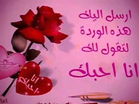 بالصور مساء الورد حبيبي , اجمل مسا للحبيب 2392 9