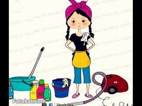 صورة تنظيف البيت , طريقة لتنظيف المنزل