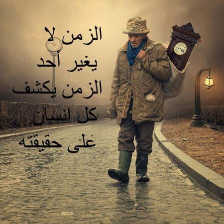 بالصور شعر زعل وعتاب , اروع كلمات الزعل والعتاب 2494 2