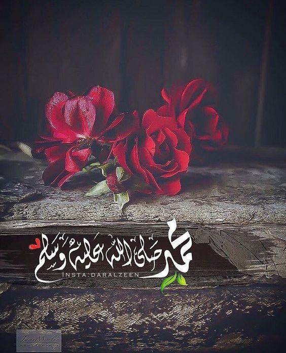 صور اجمل الصور الاسلامية المعبرة , احلى صور اسلامية
