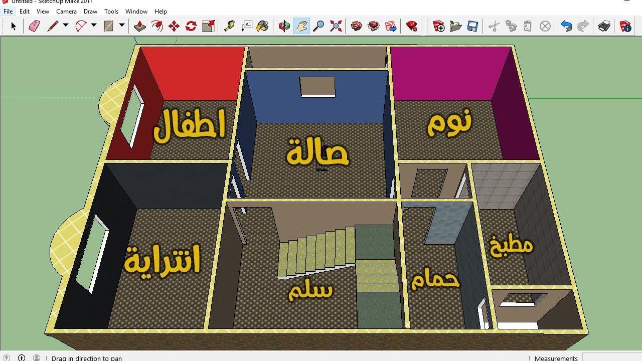 بالصور تصميم منازل , افضل التصاميم المنزلية 2503 2