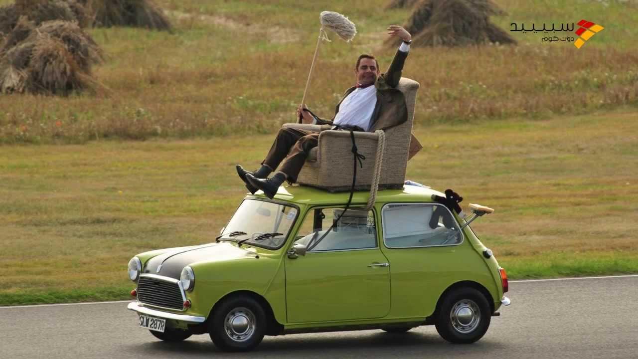 صور سيارة مستر بن , احلى صور لسيارة مستر بن