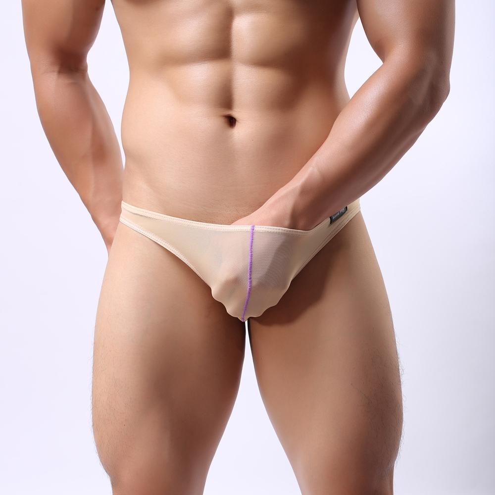 ba5084028 ملابس داخلية رجالية , احدث الملابس الداخلية للرجال - هل تعلم
