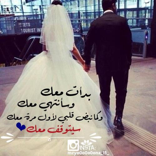بالصور صور حب الزوج , اجمل الصور المعبرة عن الحب 2571 1