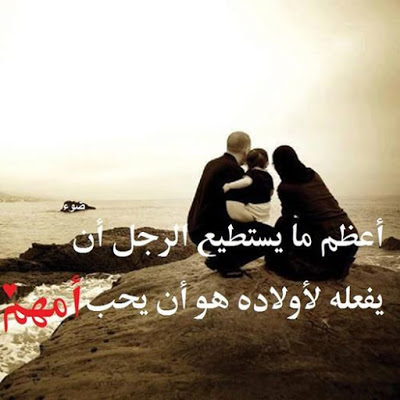 بالصور صور حب الزوج , اجمل الصور المعبرة عن الحب 2571 2