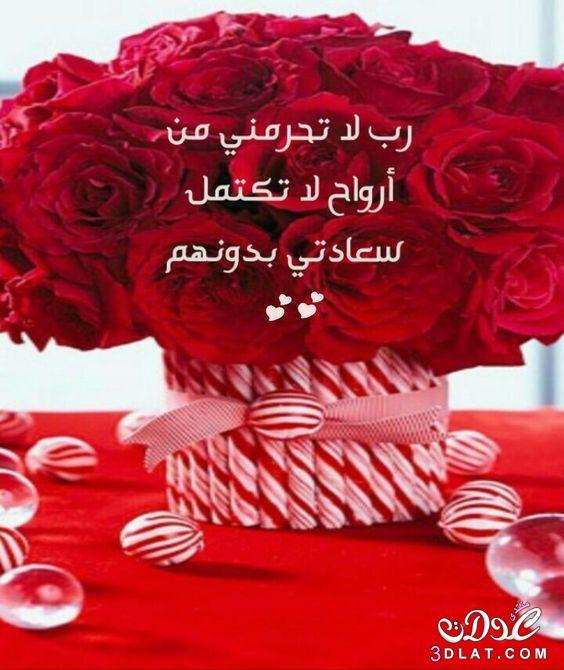 صوره صورصباح الخير , اجمل صور صباح الخير