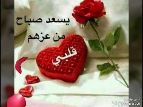 بالصور صورصباح الخير , اجمل صور صباح الخير 2584 7
